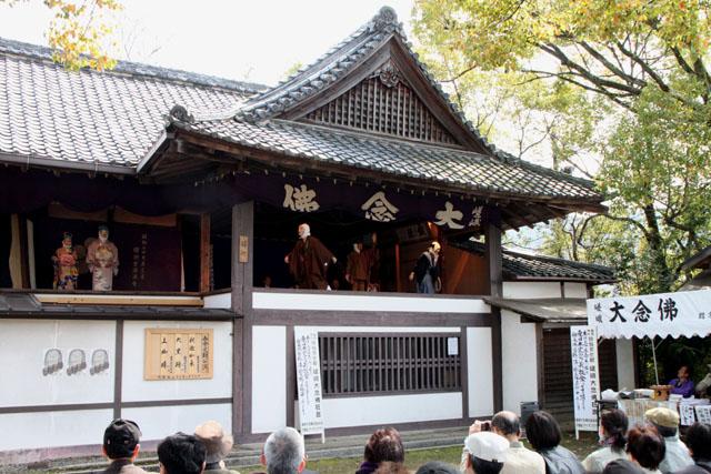 京の花だより 清涼寺 狂言_e0048413_2143446.jpg
