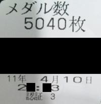 f0018227_22185965.jpg