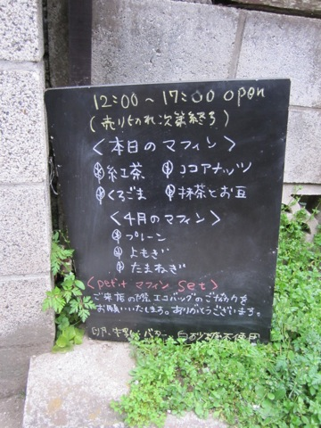 a0054228_20125790.jpg