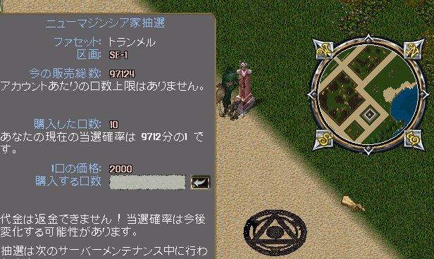 b0089730_23164136.jpg