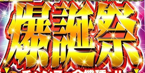 f0056435_2310131.jpg