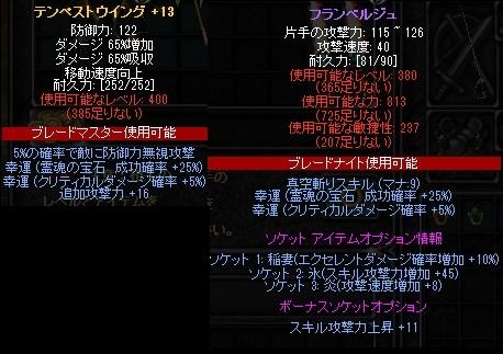 b0184437_42683.jpg