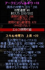 b0184437_4345882.jpg