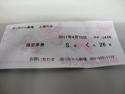 b0133839_18532761.jpg