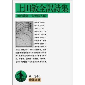 春の朝 ロバート・ブラウニング/上田敏_e0127948_1493917.jpg