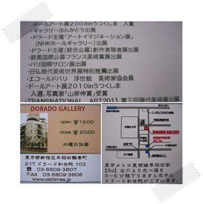 c0049950_2157553.jpg