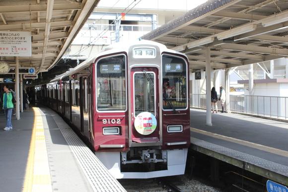 映画・阪急電車_d0202264_15362267.jpg