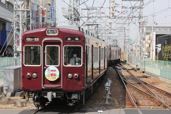 映画・阪急電車_d0202264_15365068.jpg
