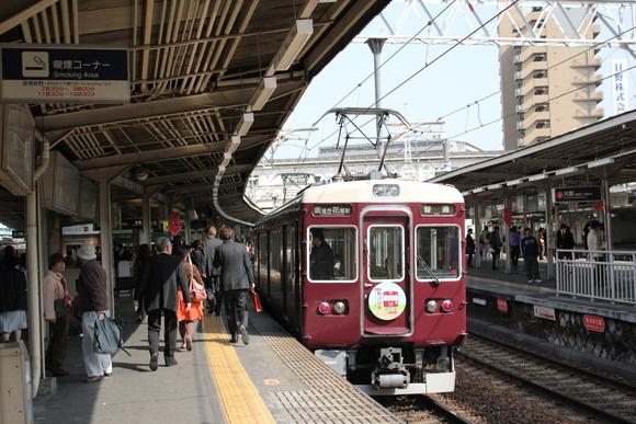 映画・阪急電車_d0202264_1537459.jpg