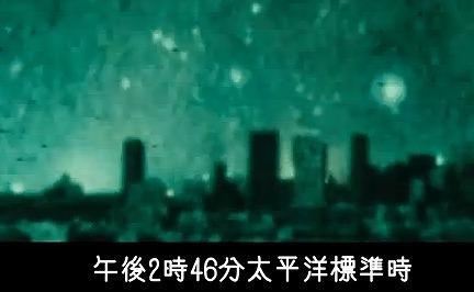 3.11同時多発地震 35 [新たな犯行予告、やはり46分?]_d0061678_17213978.jpg