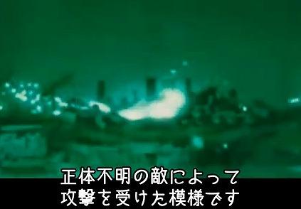 3.11同時多発地震 35 [新たな犯行予告、やはり46分?]_d0061678_17214428.jpg