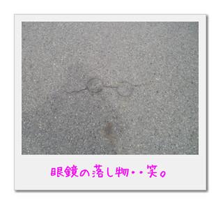 d0199578_116272.jpg