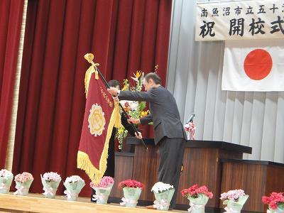 新生五十沢小学校開校式_f0019487_5543818.jpg