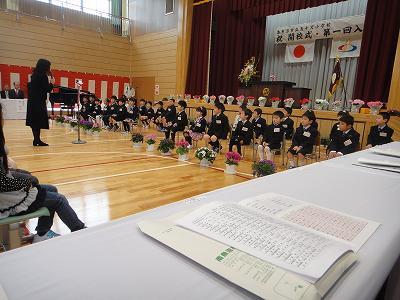 新生五十沢小学校開校式_f0019487_5544835.jpg