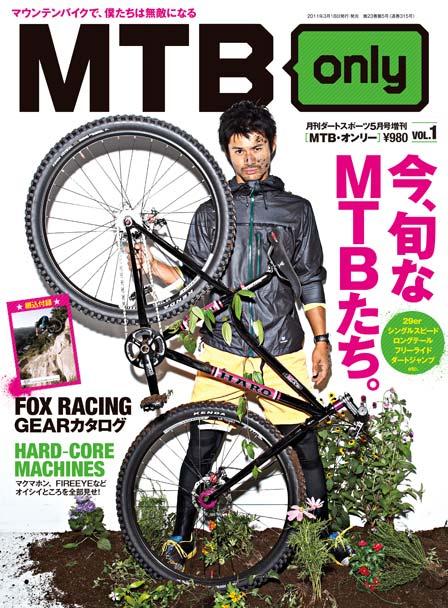 MTB only Vol.1_c0013594_23474834.jpg