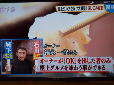 タレこみ食堂_f0232994_3404851.jpg