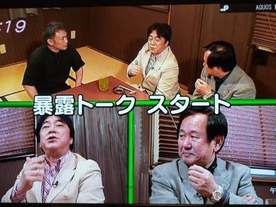 タレこみ食堂_f0232994_3454638.jpg