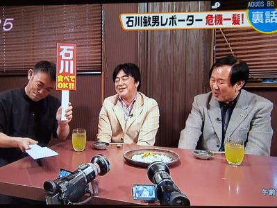 タレこみ食堂_f0232994_3473484.jpg