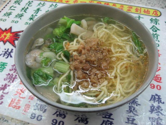 台湾5日目④_a0100706_0145183.jpg