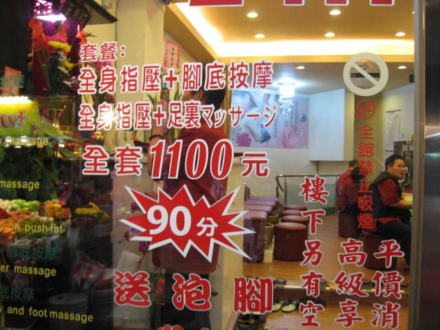 台湾5日目④_a0100706_0162649.jpg