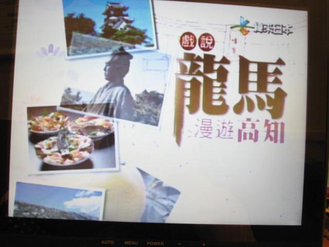 台湾5日目④_a0100706_0165586.jpg
