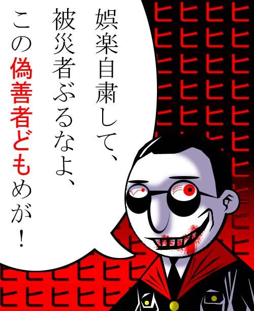 c0097317_20254781.jpg