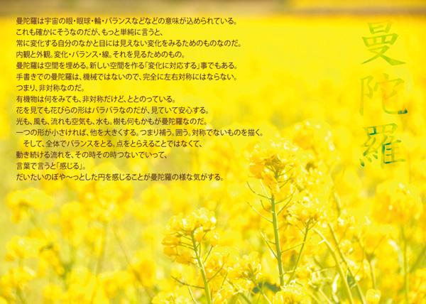 f0032021_1520492.jpg