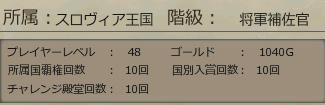 d0116327_20473940.jpg