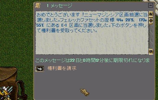 b0089730_927120.jpg