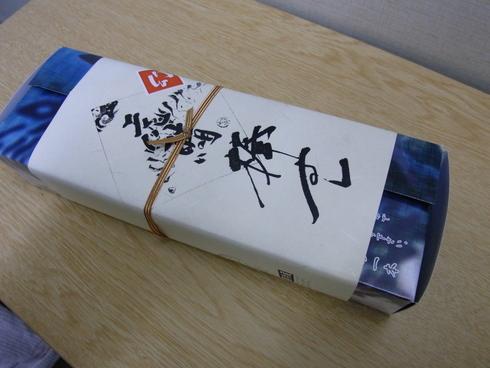 虎鯖棒すし_d0085634_1724566.jpg