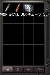 e0020239_15123267.jpg
