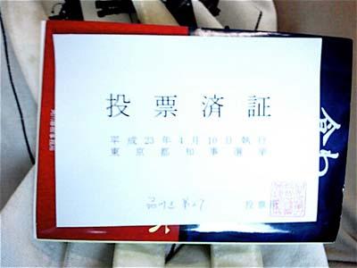 b0019140_1510619.jpg