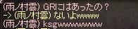b0182640_2452812.jpg