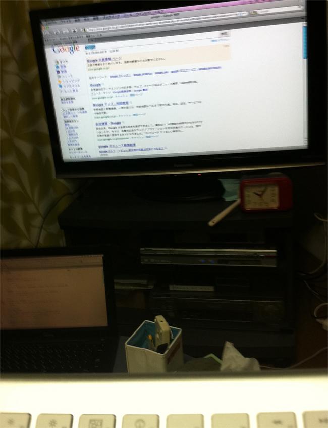 テレビでネット_f0104645_22122826.jpg