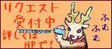 f0093346_21161284.jpg