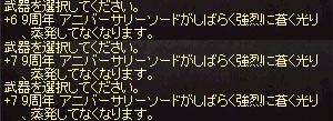 b0048563_1832434.jpg