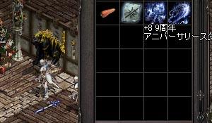 b0048563_183555.jpg