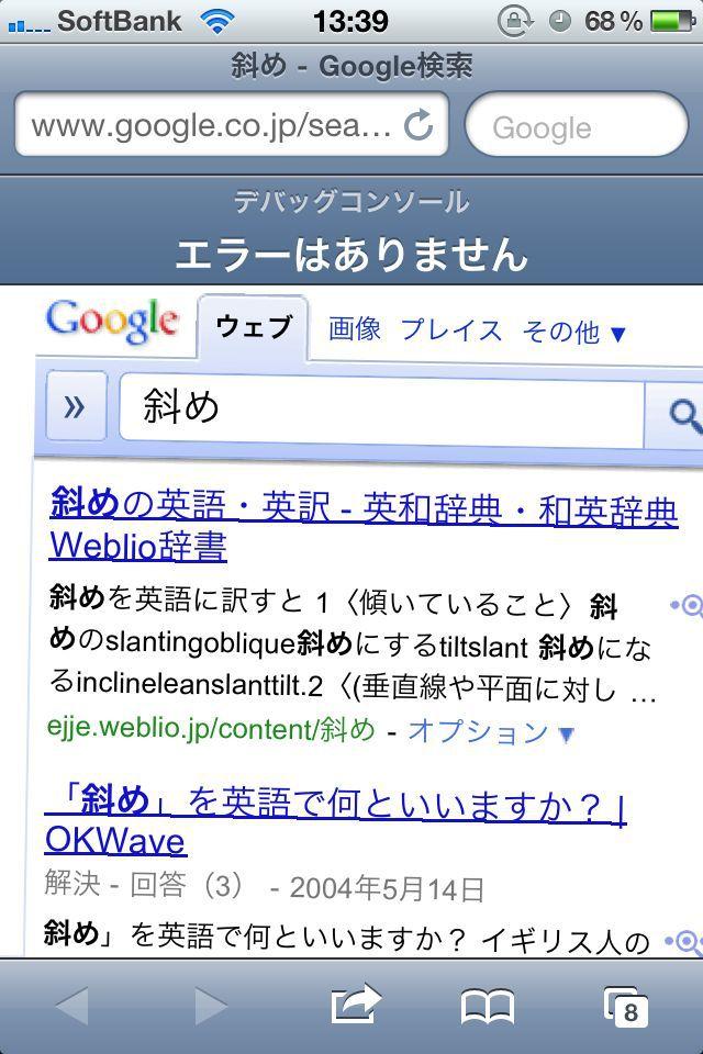 f0102471_13414263.jpg
