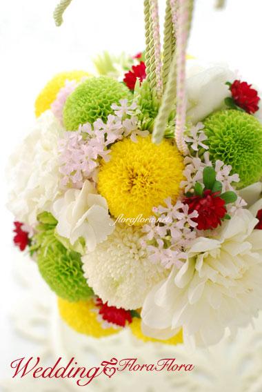 椿山荘様お届け 和装 3色ピンポンマムと白いダリアのボールブーケ_a0115684_1533575.jpg