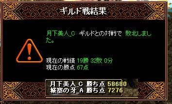 b0194887_15353090.jpg
