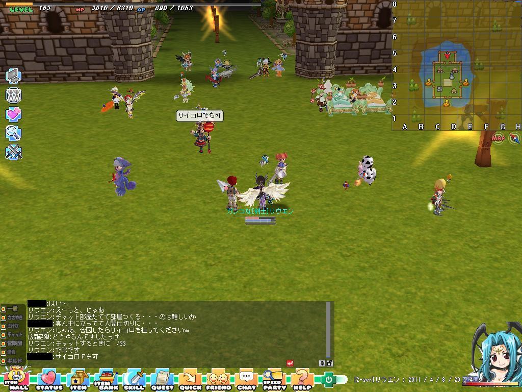 d0032088_2001894.jpg
