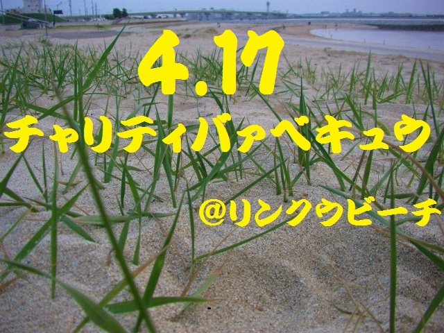 c0119891_22264193.jpg