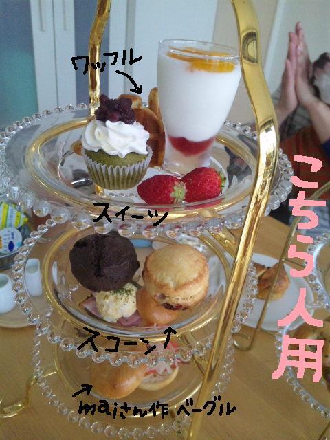 城北公園&しあん★サプライズ再び…_d0187891_20221411.jpg