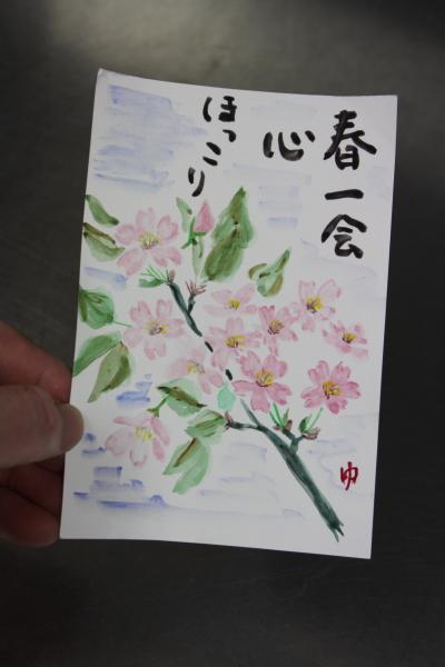 春一会_e0176392_1544540.jpg