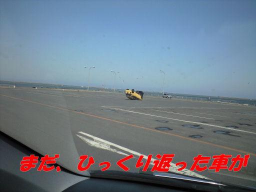 b0124693_20112450.jpg