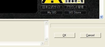 イェーイ_d0118293_1644148.jpg