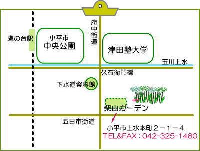 f0137096_10571448.jpg
