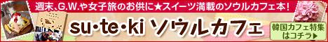 楽天ブックス・カフェ本特集ページへ☆