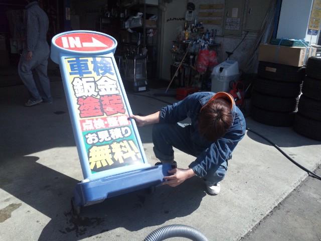 店長のニコニコブログ!_b0127002_23151658.jpg