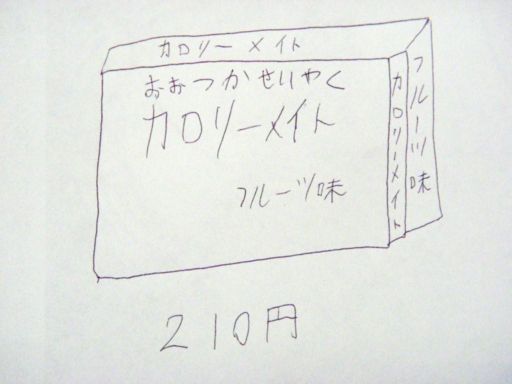 b0203716_12483496.jpg